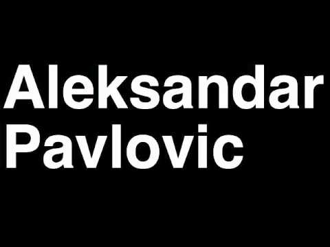 How to Pronounce Aleksandar Sasha Pavlovic Boston Celtics NBA Basketball Player Runforthecube