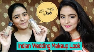 Indian Wedding Makeup Look | How to do full Coverage Makeup ?
