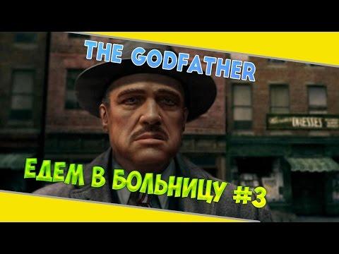 Крестный отец 2 /The Godfather 2 (RUS/2009) скачать торрент