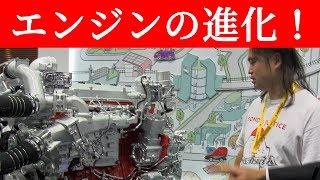 大きさ半分、仕事は二倍 大型車のエンジンって凄いです 東京モーターショー インタビュー編 A09C 日野自動車