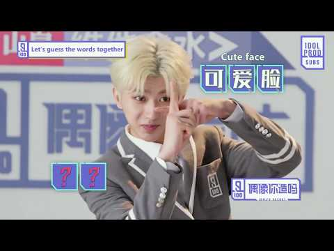 [ENG] Idol Producer Idol's Secret: Cai Xukun's lie detector test and word guessing game