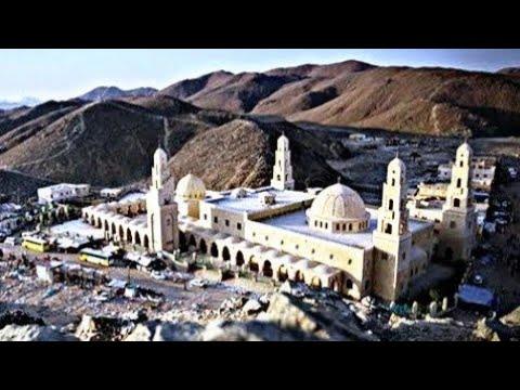 Ziarat e Dargah Hazrat Abul Hasan Shazly(R.A.), Egypt - YouTube