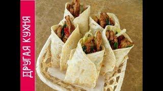 Вкуснее шаурмы - конвертики с мясом и острой картошкой!