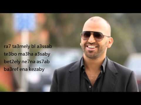 naji l osta 3ataki 3omro free mp3