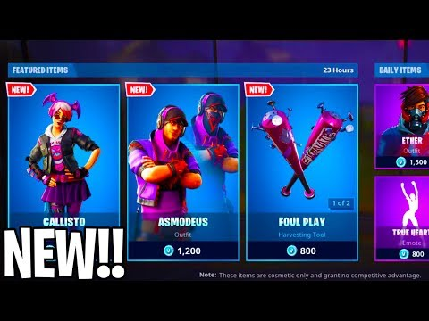 The 3 NEW ITEMS IN FORTNITE ARE CRAZY...... (NEW FORTNITE ITEM SHOP)