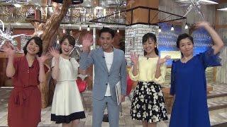 中京テレビアナウンスルーム: http://www.ctv.co.jp/announce/