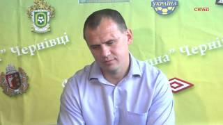 Матч «Буковина» - «Титан». Коментарі тренерів команд