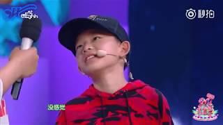 [Vietsub] Happy Camp CUT - Hà Cảnh và cháu trai Hà Nhất Dương