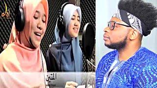catholic reacts to 99 names of allah asma ul husna nasheed