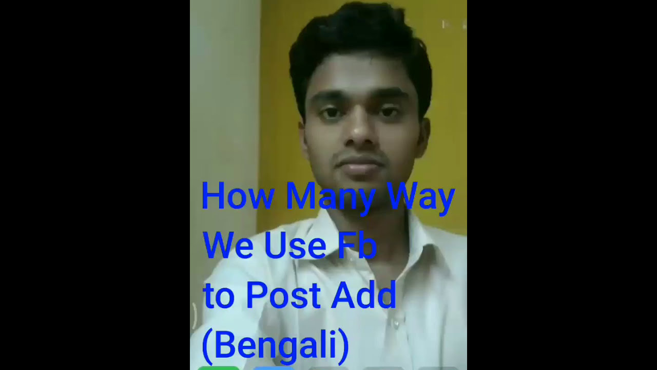 How Many Way We Use Fb to Post Add (Bengali)