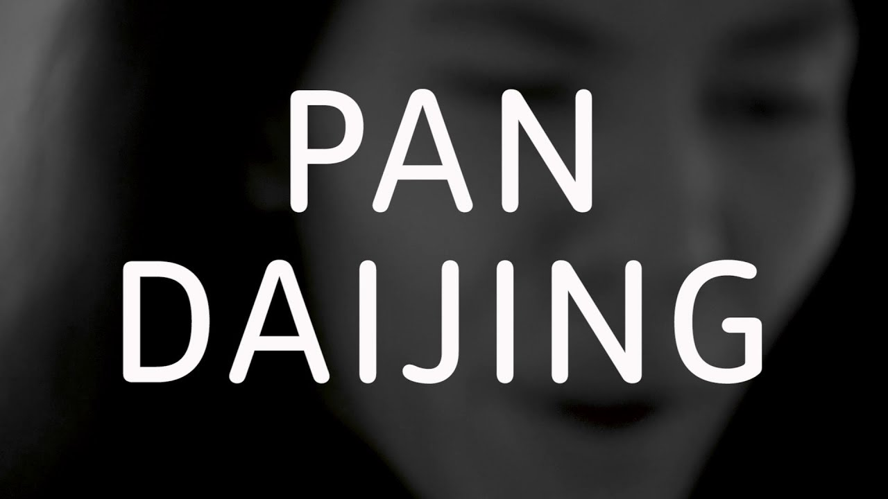 "Pan Daijing to present ""Tissues,"" an experimental play"
