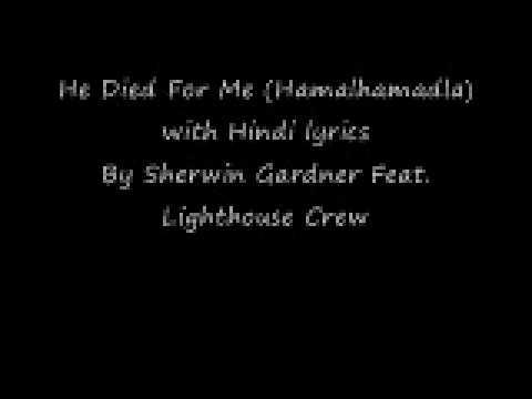 He Died For Me (Caribbean Gospel w/ Hindi lyrics)