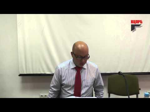 видео: Хозяйственный договор. Пеня и штраф одновременно