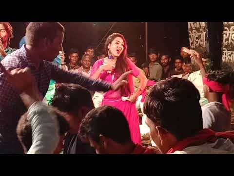 Full Open 18+ Arkestra Dance Desi Hot Dance, Very Hot Girl Romance Hot Dehati Videos