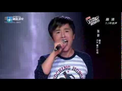 Cute Talented Guy with Amazing Voice Shocks Audience!!! The Voice of China - Super Tenor Zhang Xin