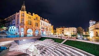 Madrileños por el mundo: Bulgaria