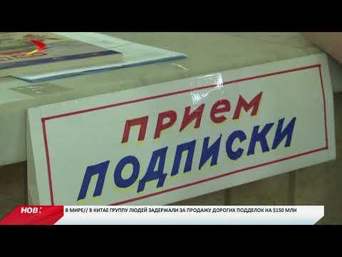 Частные службы доставки получат доступ к логистике «Почты России»