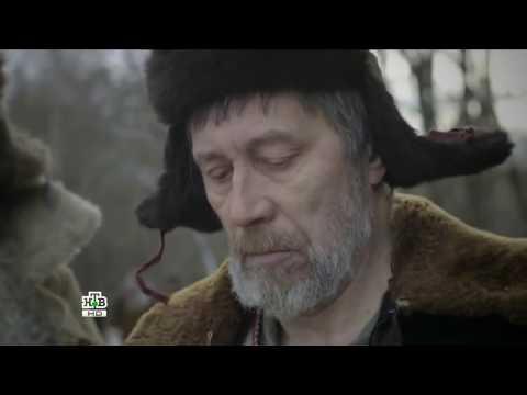 Перевозчик 13 серия Проводник 1 часть HD 2016