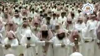 Video Complete Quran Juz' ( 30 )  By Sheikh Idriss Abkar download MP3, 3GP, MP4, WEBM, AVI, FLV Oktober 2018