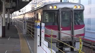キハ189系 特急「かにカニはまかぜ」浜坂行き 神戸駅5番のりば発着