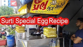Surti Special EGG Dish Recipe || Anda Ghotala || Prabhu Egg Center || Indian Street Food