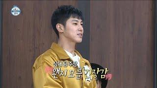 【TVPP】Yunho(TVXQ) - Bowling match, 윤호(동방신기) - 열정의 볼링 대결 @ I Live Alone2018