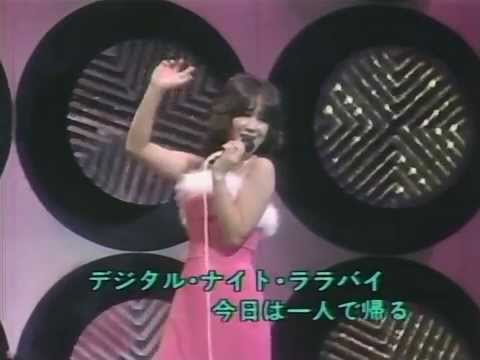 【HD】 石坂智子/デジタル・ナイト・ララバイ (1980年)