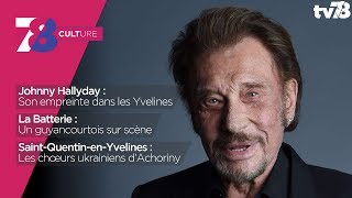 "7/8 Culture – Edition spéciale ""Johnny Hallyday"""