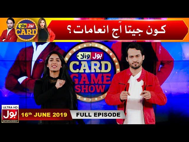 BOLWala Card Game Show | Mathira & Waqar Zaka | 16 June 2019 | BOL Entertainment