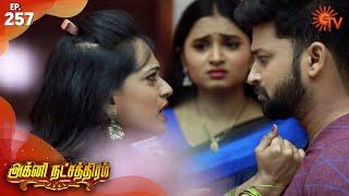 Agni Natchathiram - Ep 257 | 22 Sep 2020 | Sun TV Serial | Tamil Serial