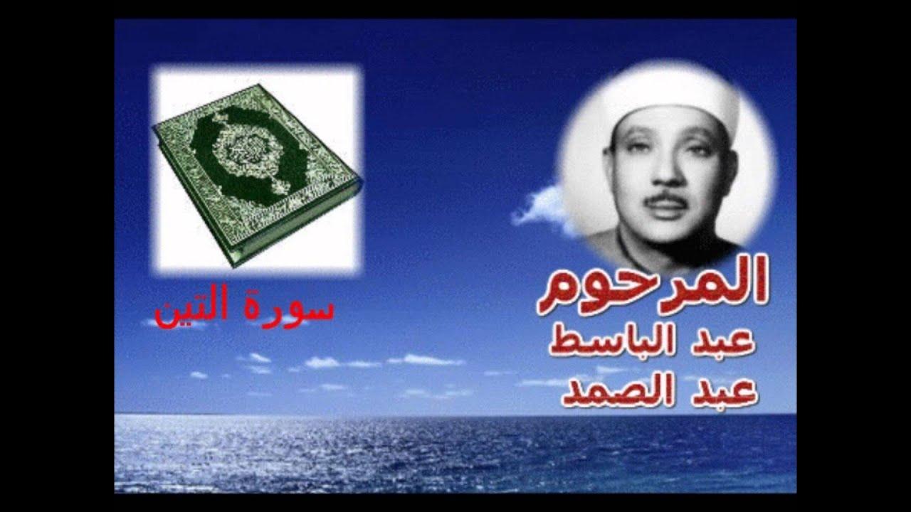 60 hizb mp3 gratuit abdelbasset abdessamad