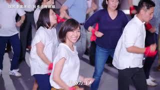 『進めカゴメ』120周年記念オリジナルダンスムービー 相楽のり子 動画 16