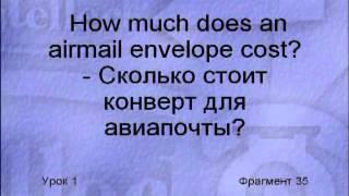 English lessons Почта Mail Урок 1