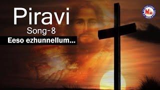 Eeso ezhunnellum - Piravi
