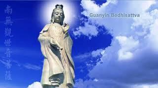 Bodhisattva Avalokitesvara Music Chant 大慈大悲观世音菩萨 佛号 (柯佩磊)