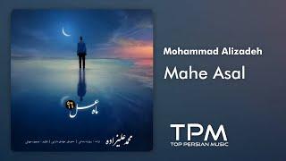 Mohammad Alizadeh - Mahe Asal (محمد علیزاده - ماه عسل - تیتراژ برنامه ماه عسل)
