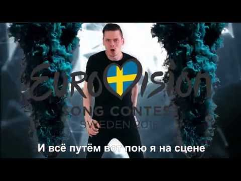 Sergey Lazarev  You are the only one (Пародия) Сергей Лазарев