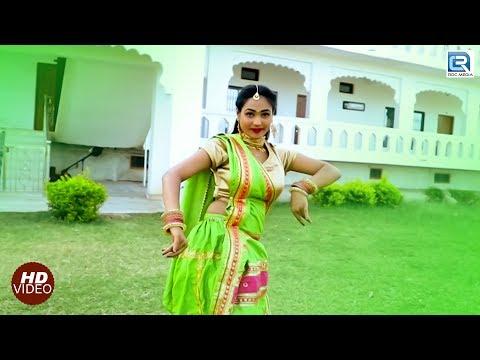 Twinkle Vaishnav की आवाज में सुपरहिट राजस्थानी गीत - रस्ते रस्ते चालती बनासा | New Rajasthani Song