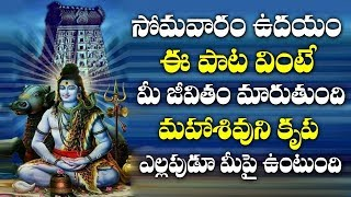 DEENA BANDHU SPECIAL SONG || LORD SHIVA DEVOTIONAL SONGS || GOLD STAR DEVOTIONAL