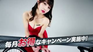 2017年度のイメージモデル、古川真奈美さんと神崎紗衣さんが出演のDMM競...