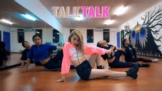 WENGIE - 'Talk Talk' (DANCE PRACTICE VIDEO)