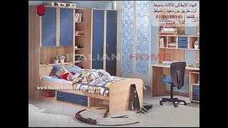 Latest Videos Of  Modern Kids Rooms 2014 - 2015   Videos Italian Home  Furniture