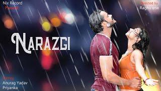 Nitt Di Narazgi Teri | Panjabi Sad Song | Heart Touching Love Story | Aarsh Benipal | By Nix Record