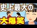 【手押し相撲】男同士の負けられない戦い!! の動画、YouTube動画。