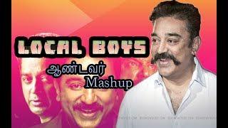 Cover images Ethir Neechal |Local boys | Kamal Haasan | Mashup |Dhanush, Sivakarthikeyan