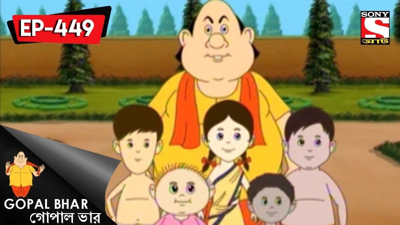 Gopal Bhar (Bangla) - গোপাল ভার - Episode 449 - Nutun Raja - 29th October, 2017