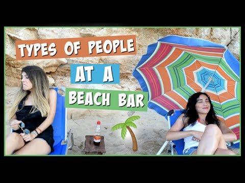 Τύποι Ανθρώπων στα Beach Bar    fraoules22