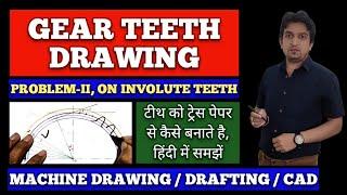 Gear Drawing, Involute Teeth Profile (Gear Drafting)-Mechanical Drafting,Machine Drawing,MD