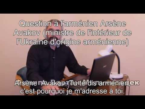 Une question à Arsène Avakov / sous-titres français