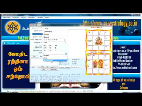 tamil astrology software for windows 7 free